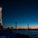 Düsseldorf Skyline bei Nacht